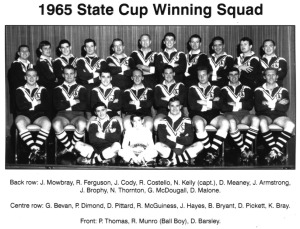 1965 STATE CUP